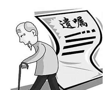 代撰遺囑及各式契約函件 - 惠仲地政士聯合事務所